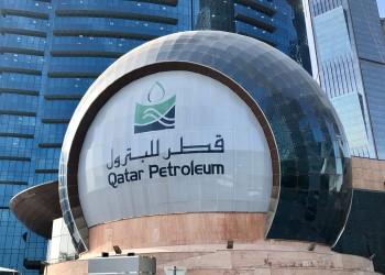 رويترز: قطر تشدد قبضتها على سوق الغاز العالمية