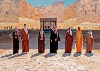 وزاري التعاون الخليجي يبحث تنفيذ قرارات قمة العلا الأربعاء بالرياض