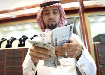 السعودية الأكبر.. تراجع حيازة دول الخليج للسندات الأمريكية إلى 228.7 مليار دولار