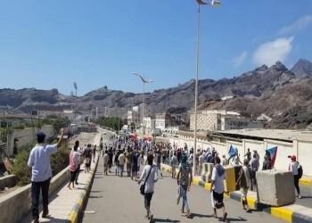 السعودية تدين اقتحام مقر الحكومة اليمنية بعدن وتدعو لاجتماع في الرياض