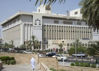 الكويت: إلغاء براءة ضابطي أمن الدولة في قضية التسريبات وحبسهما 7 سنوات