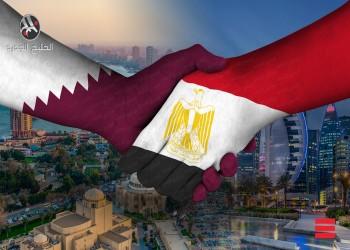 مصر وقطر.. ود اقتصادي وغزل دبلوماسي لحلحلة الملفات العالقة