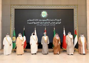 التعاون الخليجي يؤكد وحدة أمن دول المجلس ويوجه رسالة لإيران