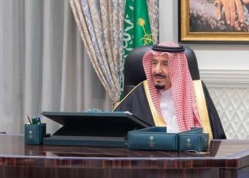 16 قطاعا مفتوحا للشركات.. مجلس الوزراء السعودي يوافق على نظام الخصخصة