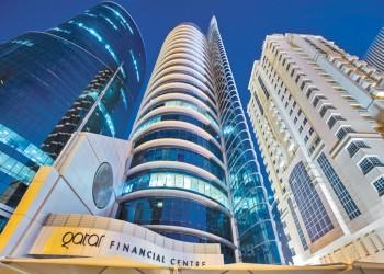 مجلس الوزراء يقر إعادة تشكيل إدارة مركز قطر للمال