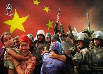 الاتحاد الأوروبي يوافق على معاقبة الصين لانتهاكها حقوق الإيجور