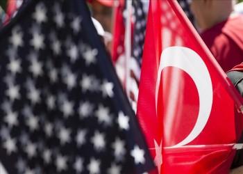 أمريكا تحذر تركيا من حل حزب الشعوب الديمقراطي الكردي