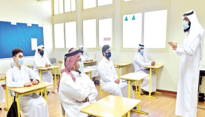 الأحد.. عودة حضور طلاب المدارس في قطر بنسبة 30%