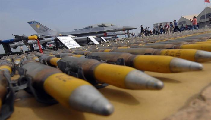 احتجاجات بفرنسا ضد بيع الأسلحة للسعودية والإمارات