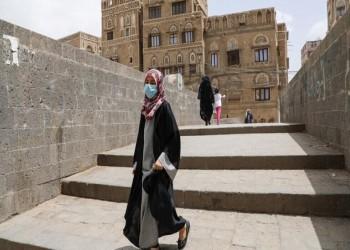 اليمن.. نفاد أسطوانات الأكسجين بعد امتلاء غرف العناية بمراكز العزل