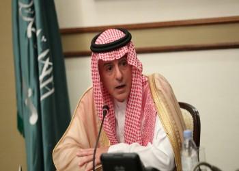 السعودية: علاقتنا بإدارة بايدن لم تختلف كثيرا عن سابقتها