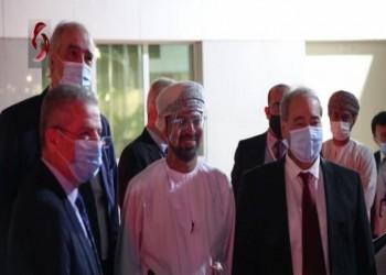 في زيارة رسمية.. وزير خارجية النظام السوري يصل إلى سلطنة عمان