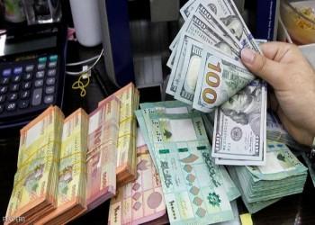 فوضى مالية وخراب اقتصادي في لبنان