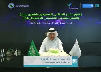"""السعودية.. تأجيل إطلاق القمر الصناعي """"شاهين سات"""""""