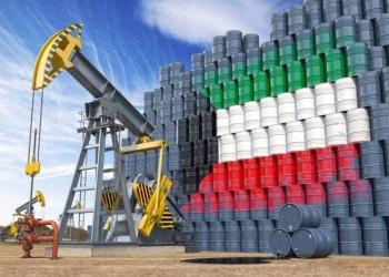 النفط الكويتي ينخفض إلى 63 دولارا للبرميل