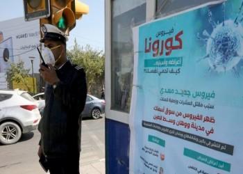 الصحة العراقية: معدل الإصابات بكورونا الأعلى منذ ظهور الفيروس
