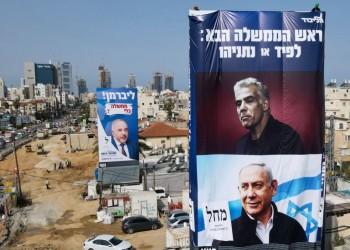 الرابعة خلال عامين.. سيناريوهات الانتخابات الإسرائيلية المقبلة