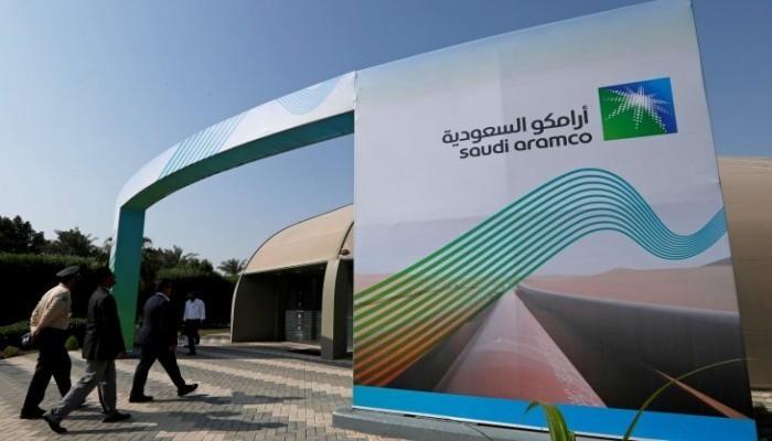 أرباح أرامكو السعودية تراجعت 44% في 2020
