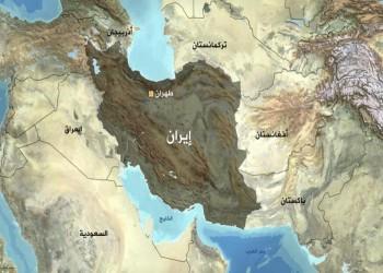 قتيل و3 جرحى في تفجير جنوب شرقي إيران.. والحرس الثوري: عمل إرهابي