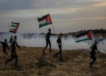بسبب مقطع فيديو.. قطر تندد بوحشية الاحتلال الإسرائيلي (شاهد)