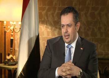 أول زيارة.. رئيس وزراء اليمن يصل السعودية لبحث تنفيذ اتفاق الرياض