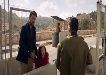 نتفليكس تبدأ عرض فيلم الهدية الفلسطيني المرشح للأوسكار