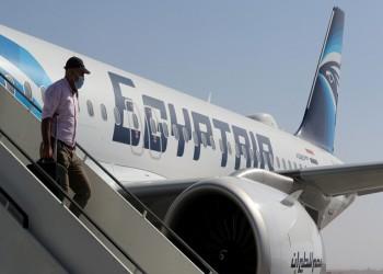 مصر للطيران تدرس تسيير رحلات جوية إلى إسرائيل