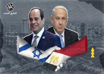 تعميق العلاقات المصرية الإسرائيلية رغم الهواجس العامة