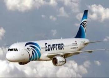 مصر للطيران تسعى للحصول على دعم حكومي يصل إلى 447 مليون دولار