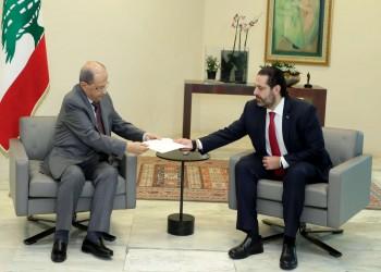 الرئاسة اللبنانية تهاجم الحريري بعد رفضه تشكيلة حكومة أرسلها عون