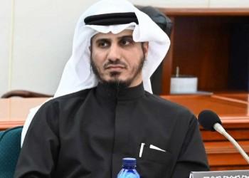 32 نائبا كويتيا يعلنون رفضهم إسقاط عضوية بدر الداهوم