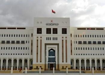 46 ألف وافد يغادرون سلطنة عمان نهائيا في 6 أشهر