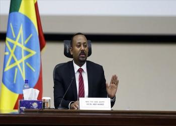 رئيس الوزراء الإثيوبي يقر بوقوع جرائم حرب في إقليم تيجراي