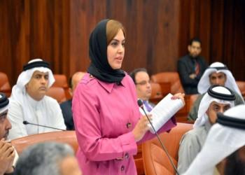 برلمانية بحرينية: مافيات في الحكومة تسرق وظائف الشعب (فيديو)