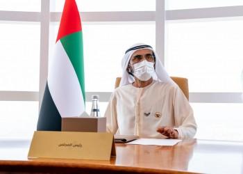 وسط تدهور اقتصادي كبير.. بن راشد يعلن إعادة هيكلة حكومة دبي