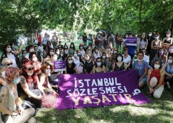 لماذا انسحبت تركيا من اتفاقية إسطنبول للمرأة؟.. تعرف على نص البند المثير للجدل