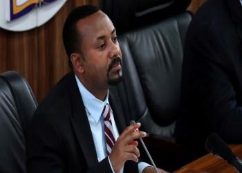 آبي أحمد: لا نريد حربا مع السودان