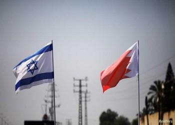 اتفاقية للتعاون الطبي بين البحرين وإسرائيل