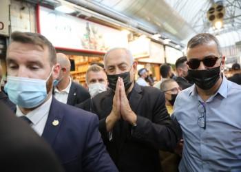 نتنياهو يهرب من مطعم في بئر السبع بعد سقوط صاروخ (فيديو)