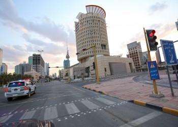 الكويت تتوعد مخالفي حظر التجوال من مستقلي السيارات