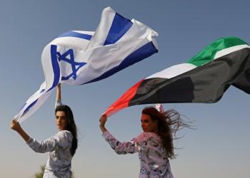 اتفاق إماراتي إسرائيلي لتعزيز التعاون في رياضة الكاراتيه