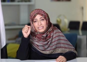 ما الرسالة التي وجهتها توكل كرمان إلى السعودية والإمارات والحوثيين؟