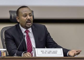إثيوبيا تتمسك بتنفيذ المرحلة الثانية من ملء سد النهضة