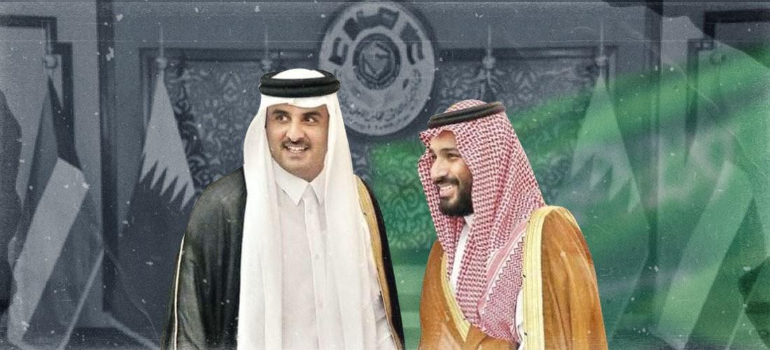 اتفاق العلا.. طريق المصالحة الطويل