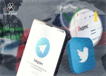 استثمار تليجرام الإماراتي.. تجسس تويتر يعزز القلق بشأن أمان التطبيق الروسي