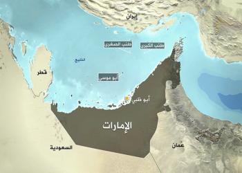 قائد القوة البحرية بالحرس الثوري الإيراني من جزيرة أبوموسى: سندافع بقوة عن الجزر