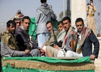 بلومبرج: لهذه الأسباب يسعى الحوثيون لاقتناص مأرب ويرفضون المبادرة السعودية