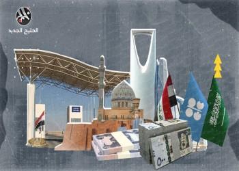 معبر عرعر.. السعودية تشعل المنافسة الاقتصادية في العراق