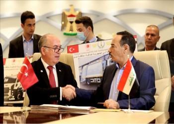 اتفاق بين العراق وتركيا في التعاون البيئي