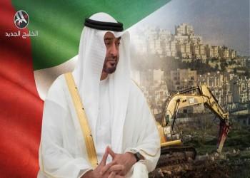 عن التطبيع المجاني والفتور الإماراتي